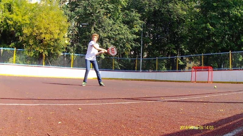Теннис Семеновская