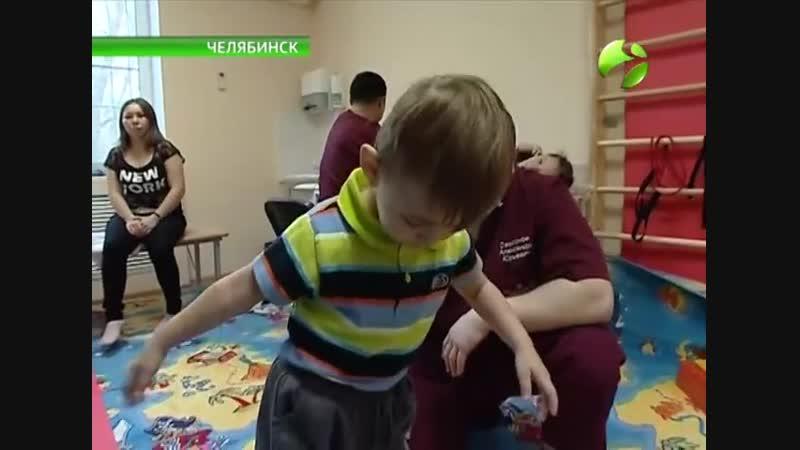 """Челябинская """"Сакура"""" помогает детям с диагнозом ДЦП"""