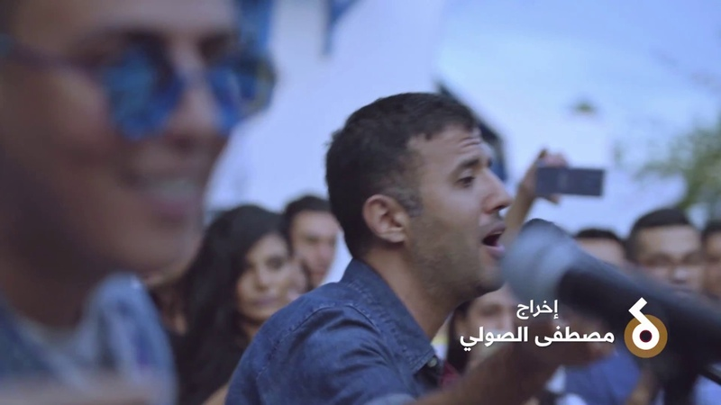 Hamza Namira ft ARTMASTA Gmar El Ghorba حمزة نمرة وأرماستا قمر الغربة
