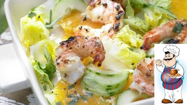 Салат с креветками и апельсинами 3 апельсина ( примерно 100 гр) 1 огурец ( примерно 350 гр) 2 шт салата ромэн 3 стебля эстрагона 1 лайм соль, черный молотый перец по вкусу 4 ст.ложки оливкового
