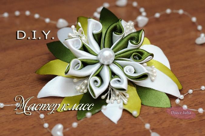 ЦВЕТОК канзаши из лент Осенняя зелень D.I.Y. Kanzashi Flower - Tutorial Djuce Julia