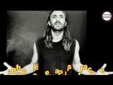 David Guetta Lifestyle, Income, House, Cars, Luxurious, Family, Biography Net