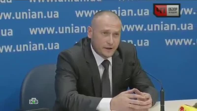 Экс-сослуживец-Яроша рассказал о садистских наклонностях лидера «Правого сектора-н-med-veca-scscscrp