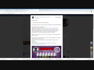 VAPE КАМОРКА. Самозамес ( вейп ) Ярославль. - Google Chrome 17.10.2018 12_35_19