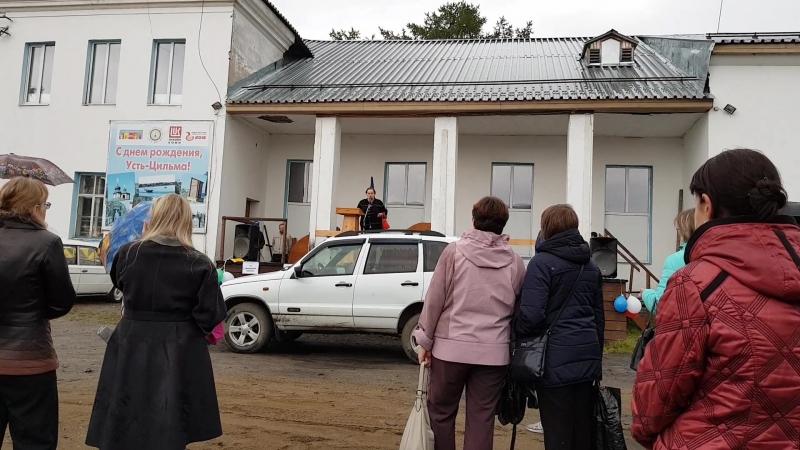 митинг в Усть-Цильме против пенсионной реформы