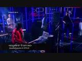 Souvenir from Rio. Дидье Маруани (Didier Marouani) живой концерт. Соль Захара Пр.mp4