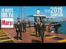 19 Mayıs 100. Yıl Marşı - Kol Kola Sonsuza Kadar !