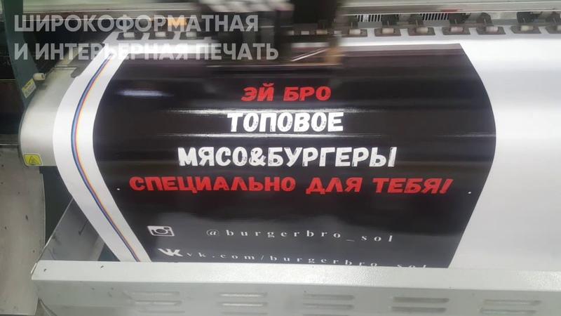Интерьерная и Широкоформатная печать в Соликамске