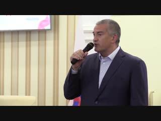 Сергей Аксенов - главное за неделю 30 октября-2 ноября 2018