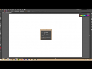 Adobe Illustrator CS6 for Beginners - Tutorial 23 - Creating Line Segments