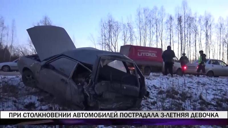 В результате аварии под Нижним Тагилом пострадала трехлетняя девочка
