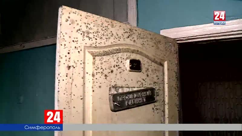 Неприятное соседство. Многоквартирный дом на улице Киевской в Симферополе превратился в притон для людей без определённого места