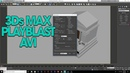 3ds max Playblast short avi video tutorial