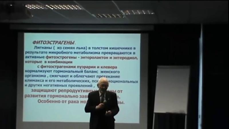 Профессор В А Дадали о Трансфер Фактор Белл Ви