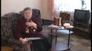 Как он был от нас далек... История узницы концлагеря М. Кудрявцевой / Эфир 09/05/2018