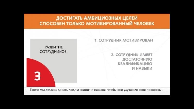 Evraz_BSE_Ivanov_2