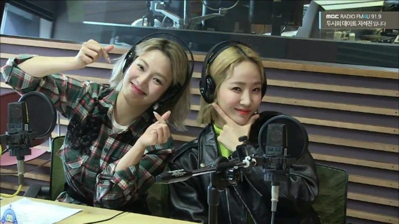180419 HA TFELT Hyoyeon @ MBC FM4U Ji Suk Jin's 2 O'Clock Date