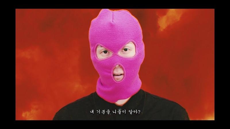 [Official MV] MOMMY SON (마미손) - 소년점프 (feat. 배기성)
