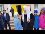 Святейший Патриарх Кирилл и дети.