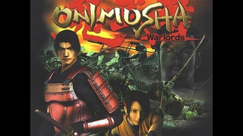 Onimusha: Warlords ВОЗВРАЩЕНИЕ ЛЕГЕНДЫ