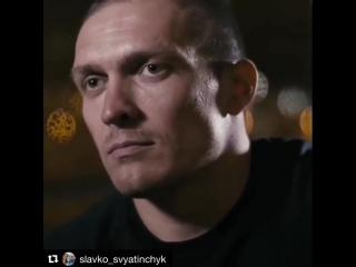 Александр Усик - нужно ли прощать тех, кто тебе сделал плохо?