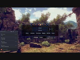 Live Preview Alpha Test