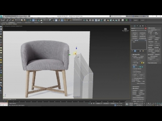 Modeling a Quilted Leather Chair in 3ds Max Part 1