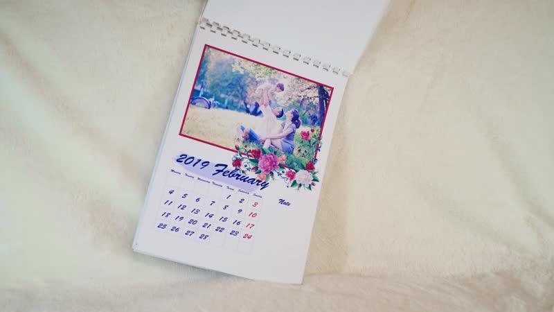 календарь книжка