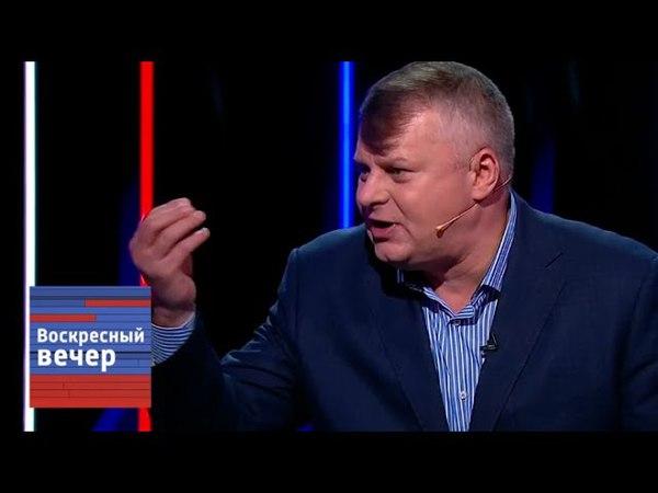 Трюхан: когда Россия уйдет из Украины, тогда и наступит мир! Вечер с Соловьевым от 22.04.18