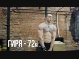 Виктор Блуд - Самый жесткий парень в России dbrnjh ,kel - cfvsq ;tcnrbq gfhtym d hjccbb