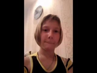 Арина Пирогова - Live