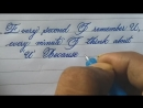 Good and neat handwriting with gel pen