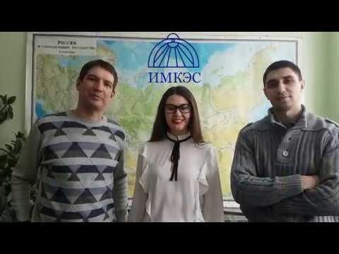 ИМКЭС СО РАН челлендж «Лопни лженауку»