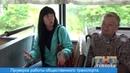 Проверка общественного транспорта г.о. Тейково