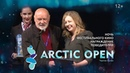 II Международный кинофестиваль стран Арктики «Arctic open» 30 сек