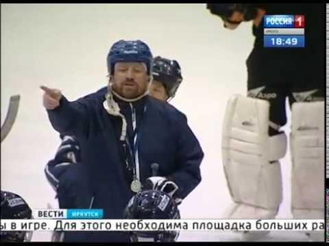 «Вести-Иркутск». «Байкал Энергия». Новички и первый лёд