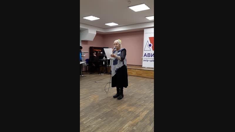 Валентина Константиновна