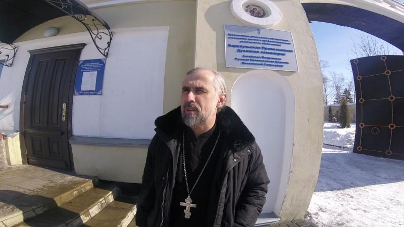 Священник Александр Микушин о выборах