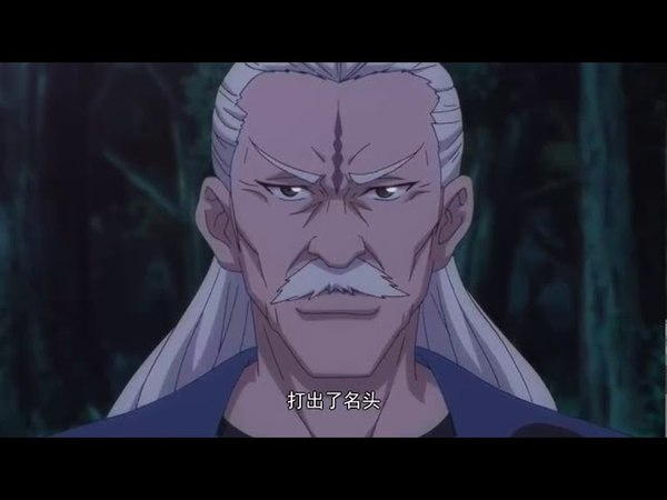 Сводники духов: Лисьи свахи / Hu yao xiao hongniang 73