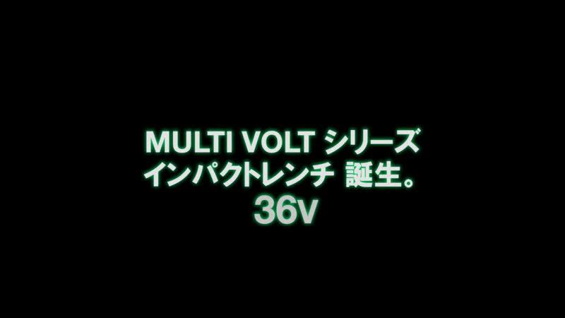 Multivolt 36V WR36DC