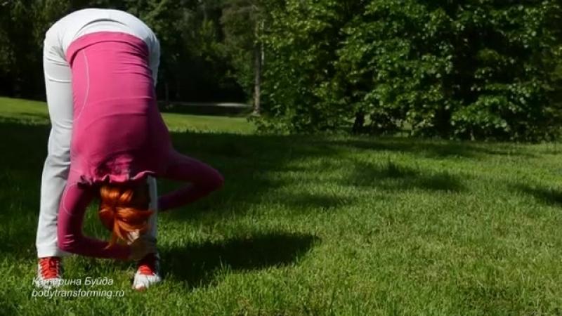 Утренняя зарядка с Катериной Буйда Бег и гимнастика Тренировка №5 3 mp4
