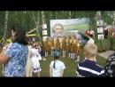 Выступает детский ансамбль из с. Спасское-Лутовиново