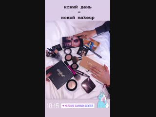 Instagram Stories Анастасии Скопцовой / 20.12.2018