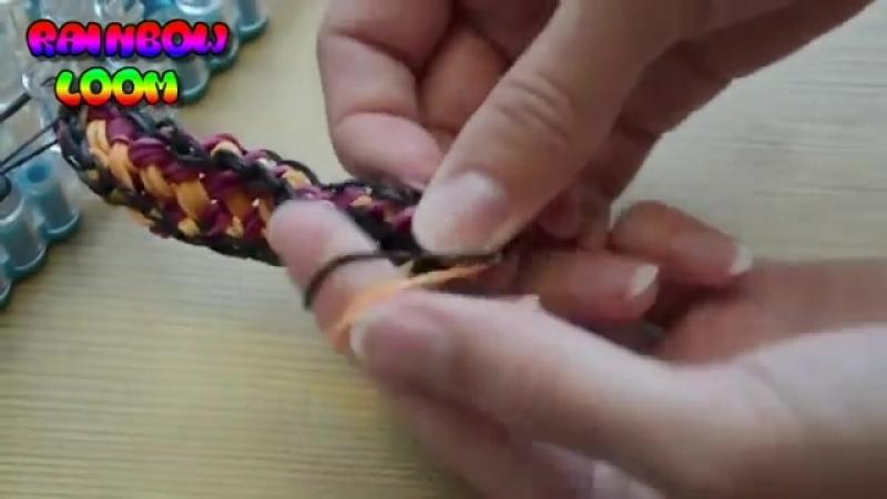 Способ плетения широкого браслета из цветных резинок Rainbow Loom