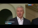 Вести Москва Вести Москва Эфир от 07 10 2016 11 30