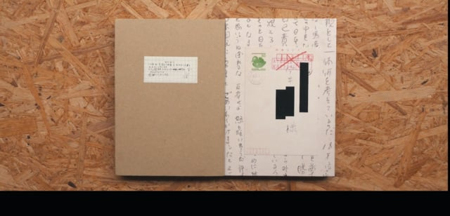 """HIROSHI OKAMOTO'S ARTIST BOOK """"We do not need you, here./ If I could only fly."""" PRE-ORDER AVAILABLE NOW."""