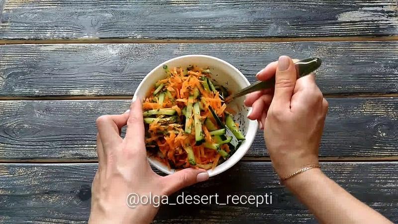 Обед • Салат с сельдереем и огурцом