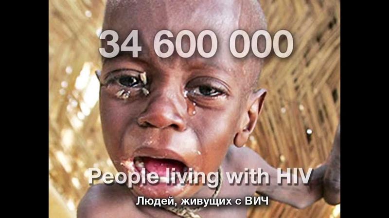 Stop HIV. Treatment to G20 Leaders' Summit 2013/Остановим ВИЧ. Обращение к саммиту G20