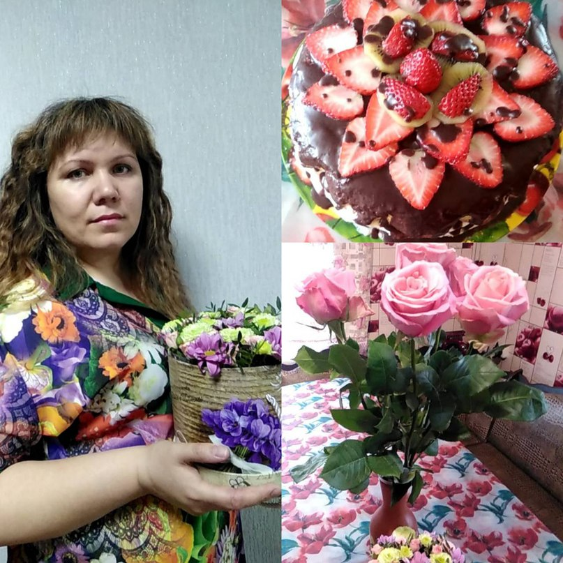 Симиниди Татьяна Красноярск