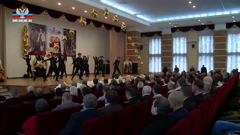 Денис Пушилин принял участие в праздновании 60-летия шахты им. Засядько